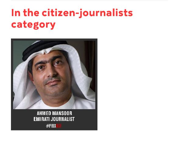 الحقوقي الكبير المعتقل أحمد منصور مرشح لجائزة