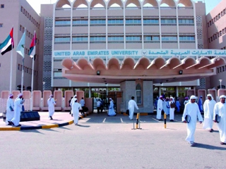 جامعة الإمارات تستقبل 3452 من الطلاب المستجدين