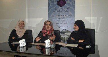 مؤتمر تمكين المرأة العمانية السادس ينطلق 19 أكتوبر