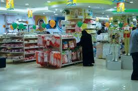 ارتفاع التضخم في الإمارات 3,11% خلال أكتوبر