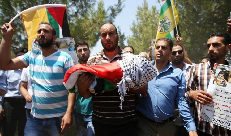 استشهاد والدة الرضيع الفلسطيني علي دوابشة