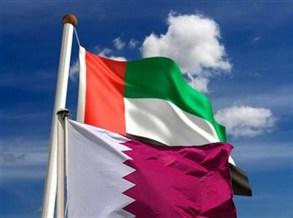 صحيفة قطرية: تزعم أن أبو ظبي تزج بالدوحة في فضائحها تجاه مجازر غزة