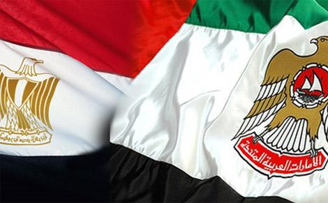 الإمارات توافق على الاستثمار في مجمع أسمدة مصري بـ 1.7 مليار دولار