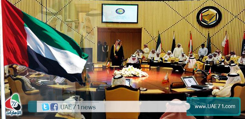 هل تؤدي سياسة أبوظبي إلى تفكيك مجلس التعاون؟
