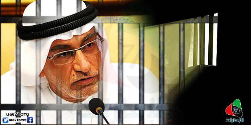 اعتقال عبدالله.. عدم وفاء جهاز أمن الدولة أم صراع مراكز قوى داخله؟