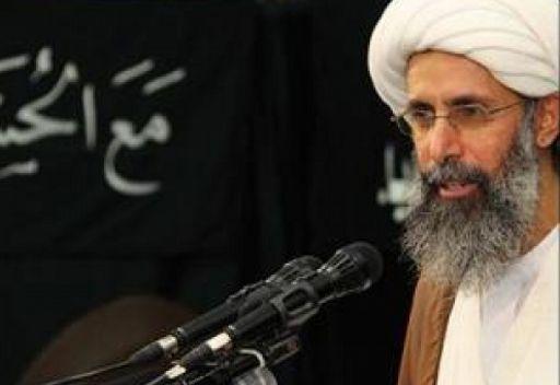 العفو الدولية تطالب السعودية بالإلغاء الفوري لحكم الإعدام بحق النمر