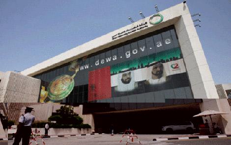 حكومة أبوظبي تدعم قطاع الكهرباء والماء بـ 17 مليار درهم  سنوياً