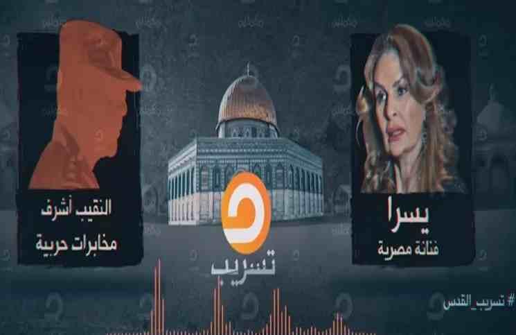 """""""نيويورك تايمز″ تتمسك بصحة التسجيلات حول القدس رغم دعوى قضائية"""