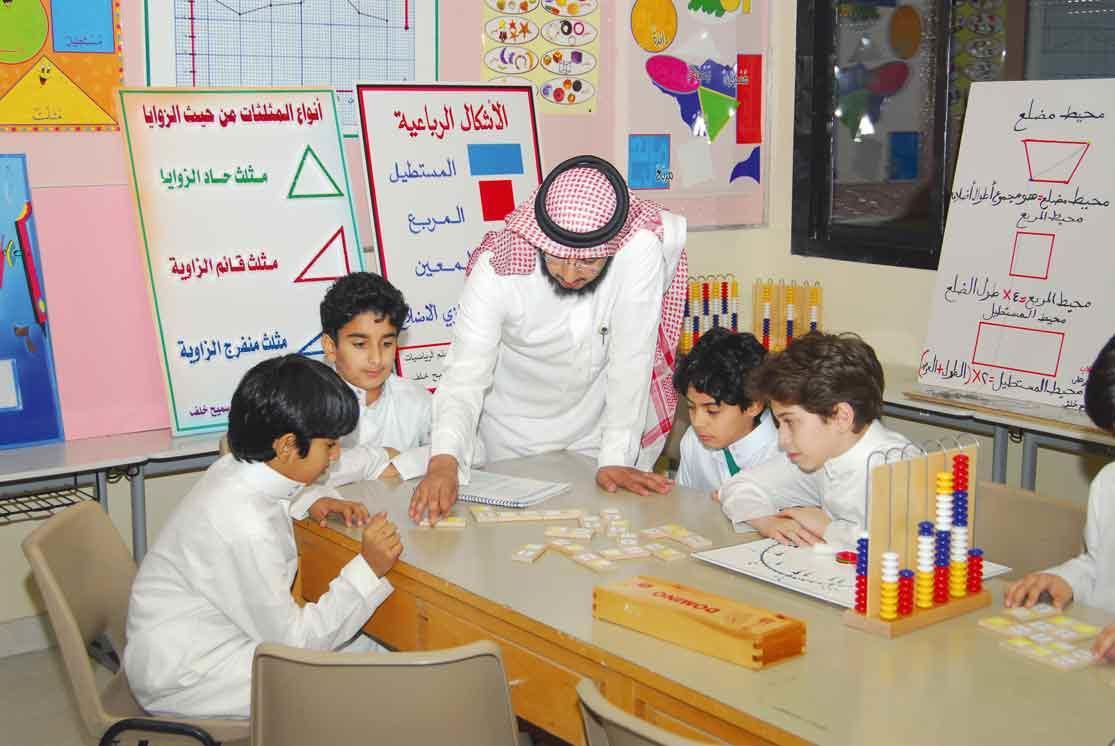 السعودية تستعين بشركة أمريكية لتصميم مناهج ومعايير التعليم