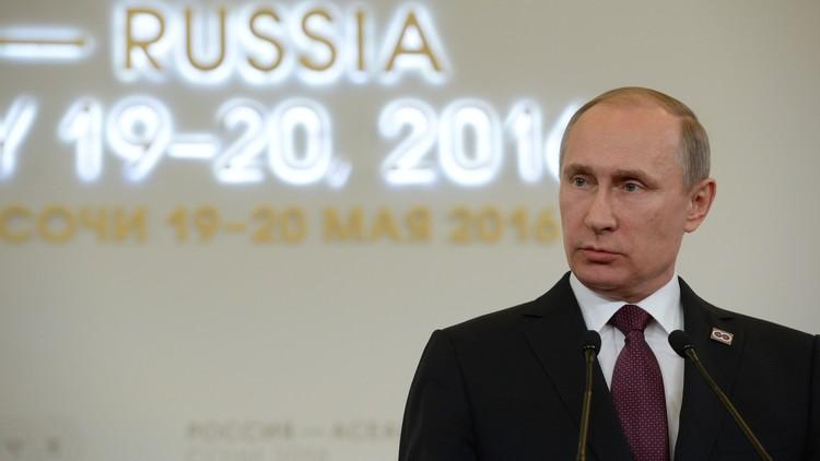 بوتين: العلاقات بين روسيا وأوروبا على مفترق طرق