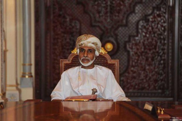ميدل إيست آي:عُمان على طريق شائك في خلافة السلطان و4 أسباب للقلق