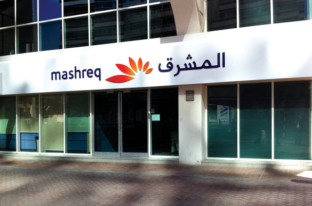 مصرف البحرين المركزي يمنح ترخيص لبنك المشرق الإماراتي
