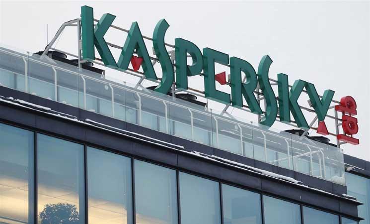 جواسيس إسرائيليون اكتشفوا استخدام روس برمجيات كاسبرسكي للتسلل