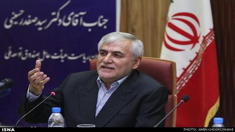 فضيحة فساد مالية تهز إيران