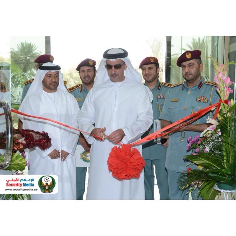 افتتاح المبنى الجديد لإدارة التحريات في أبوظبي