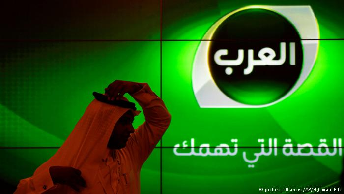 توقف حساب قناة العرب على تويتر عن التغريد