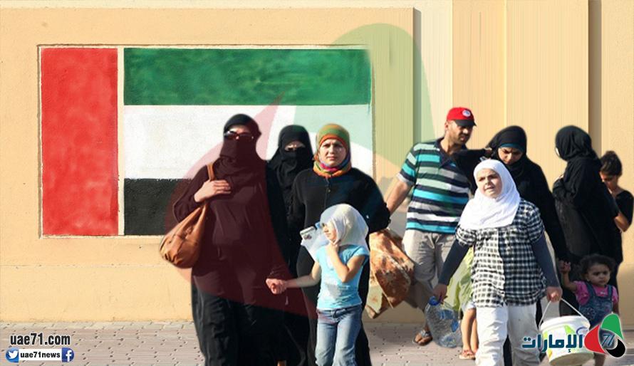 صحيفة لندنية: أبوظبي ترحل سوريين من على أراضيها لتعاملهم مع قطر