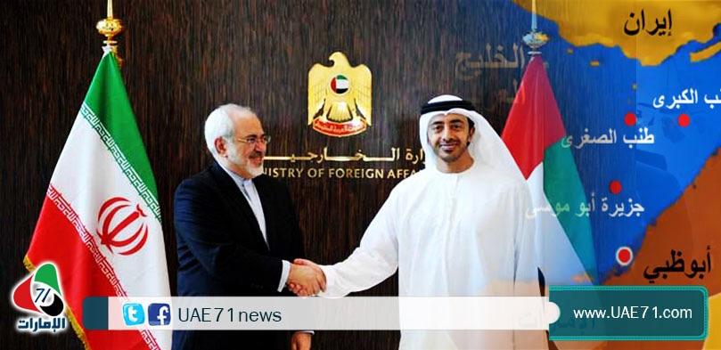 تجارة بالمليارات ورحلات جوية متصاعدة مع إيران.. ماذا عن الجزر المحتلة!