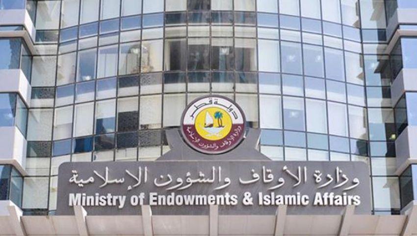 قطر تنفي رفضها السماح للخطوط السعودية بنقل الحجاج القطريين