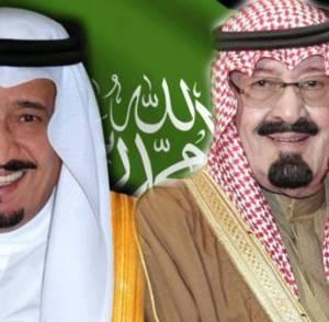 هآرتس تزعم: الملك سلمان يتخلي عن القضايا المصيرية ويسعى لتثبيت حكمه