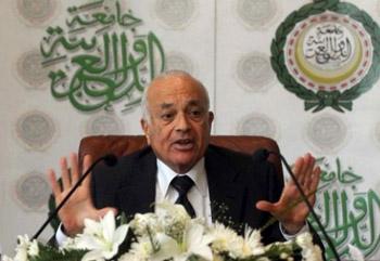 الجامعة العربية تدعم المبادرة المصرية لوقف دائم لاطلاق النار في غزة