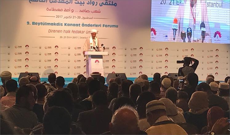 رواد بيت المقدس يعقدون الملتقى التاسع بإسطنبول