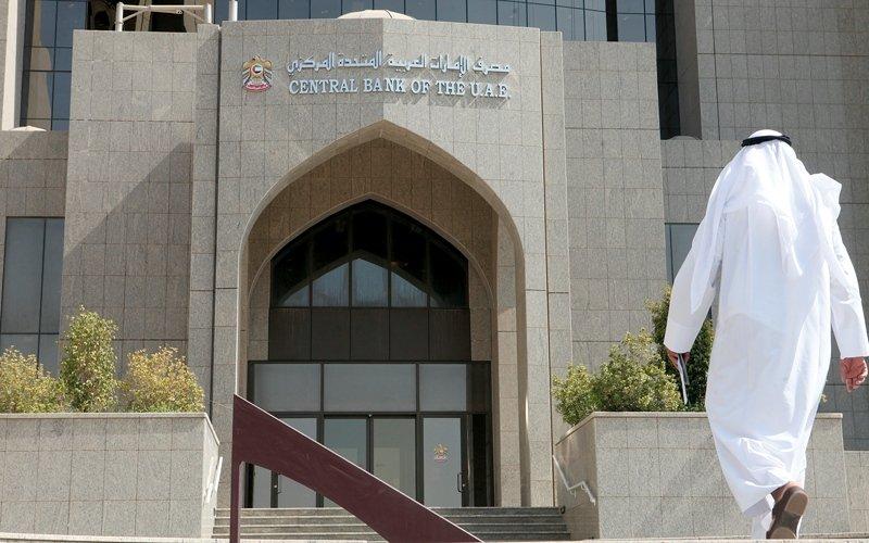 «المركزي»: البنوك ملزمة بعدم تحصيل «القيمة المضافة» من المتعاملين