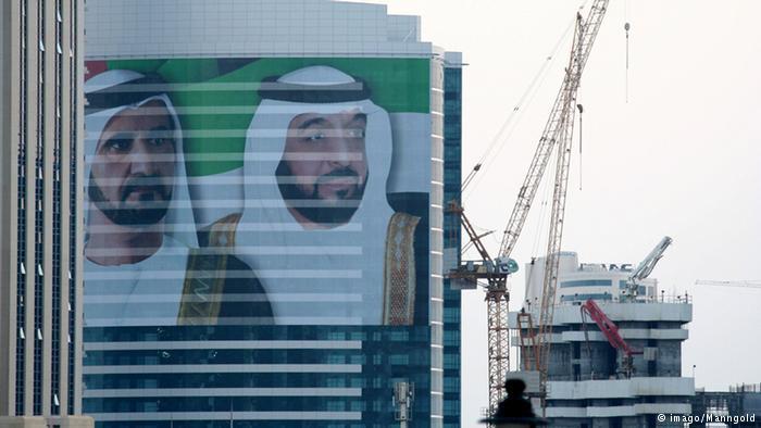 دويتشه فيله: هل تحاول الإمارات لعب دور أكبر من حجمها؟