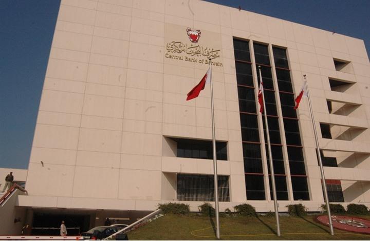 موديز: مصارف البحرين وعمان الأكثر عرضة لمخاطر تهاوي أسعار النفط