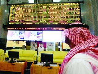 توقعات بحركة نشطة في أسواق الأسهم في أسبوع رمضان الأخير