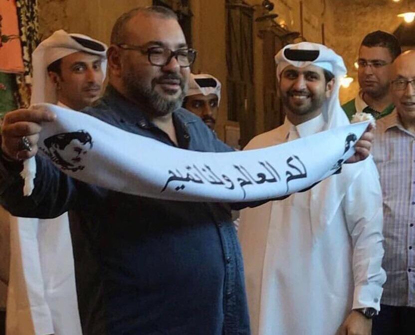 قطر تأسف لنشر صورة