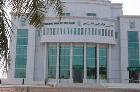 أبوظبي للتمويل الإسلامي يدعم مبادرات خليفة الإنسانية