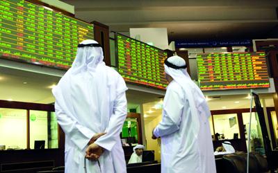تراجع سوق دبي بنسبة 0,53% عند الإغلاق