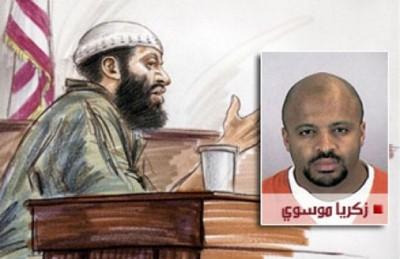 موسوي: تورط أعضاء بارزين في العائلة المالكة السعودية بدعم القاعدة