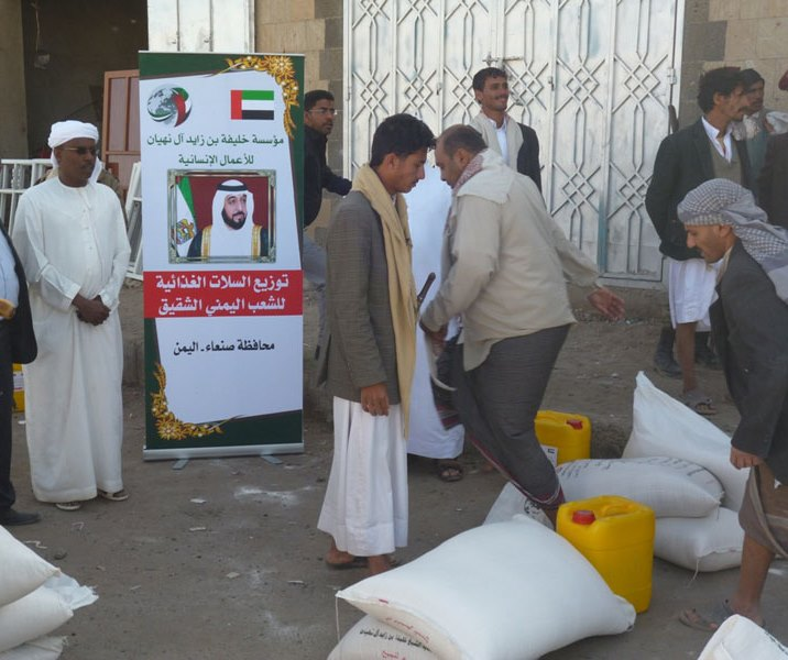 توزيع مساعدات إماراتية على أسر يمنية محتاجة