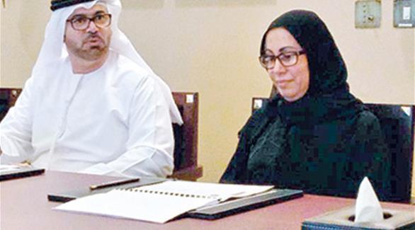 إشهار جمعية الإمارات للمتقاعدين