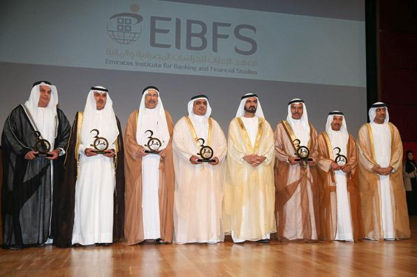 """تدشن المبنى الجديد لـ"""" كلية الإمارات للعلوم المالية"""" في دبي"""