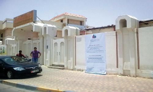 مجلس أبوظبي للتعليم يغلق 10 مدارس فلل خلال 2014