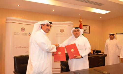 مذكرة تفاهم بين أبو ظبي وعجمان لتعزيز الشراكة الإستراتيجية