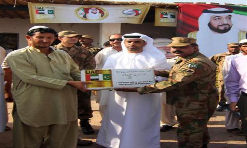 الإمارات توزع 20 ألف سلة غذائية في مخيمات النازحين بباكستان