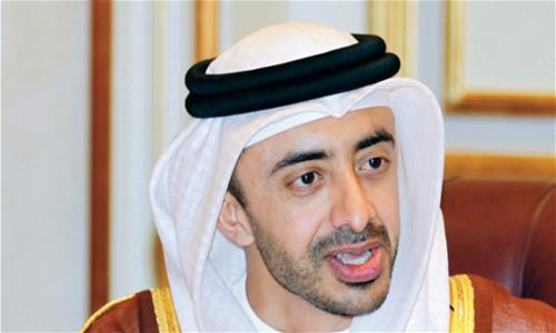 اتفاق لإلغاء تأشيرة الدخول بين الإمارات ومونتينيغر