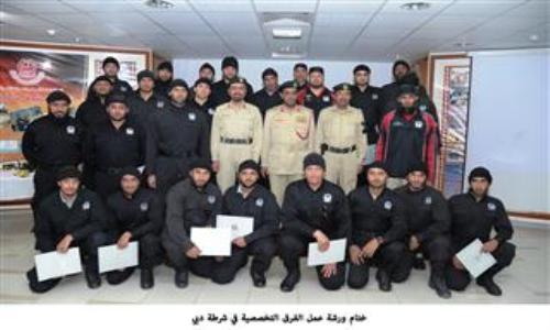 شرطة دبي: اختتام ورشة عمل الفرق التخصصية