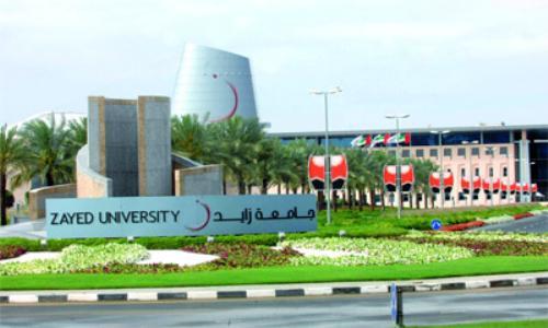 الإمارات الأولى عالميا في تطور نسبة تعليم الإناث
