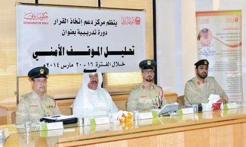 اختتام دورة  تحليل الموقف الأمني بشرطة دبي