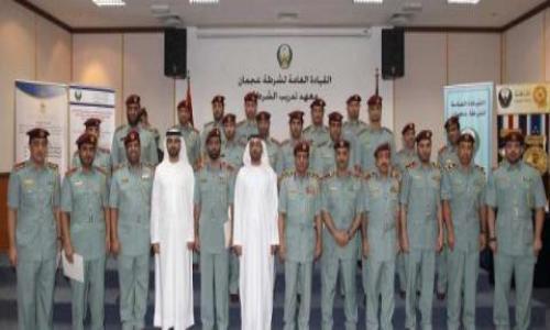 شرطة عجمان: تحتفل بـ41 منتسبا أكملوا دورة التميز في الأداء