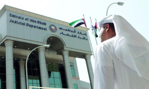 جنايات أبوظبي تسجن موظفًا حكوميًا اختلس مليون درهم