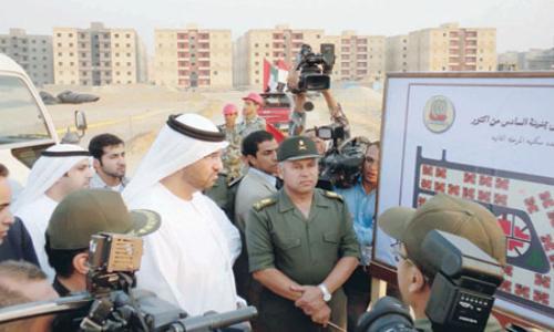 منحة الإماراتية لبناء 50 ألف وحدة سكنية بمصر