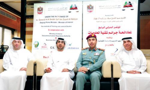 افتتاح المؤتمر الدولي لمكافحة جرائم تقنية المعلومات في أبوظبي