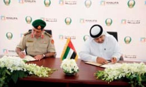القوات المسلحة توقع مذكرة تفاهم مع جامعة محمد الخامس