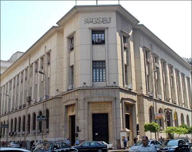 الإمارات تدرس شراء سندات محلية مصرية وسداد قيمتها بالدولار